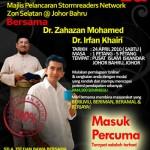IK & Ustaz Zahazan di Dewan Pusat Islam Iskandar, Johor